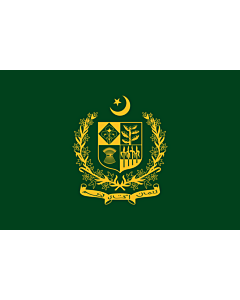 Drapeau: Prime Minister of Pakistan