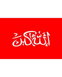 Drapeau: Waziristan resistance  1930s | Resistance in Waziristan in the 1930sNote not the flag of Waziristan