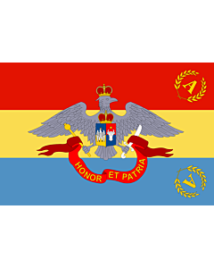 Drapeau: Romanian Army Flag - 1863 official model | Romanian Army Flag  in use 1863 - 1874