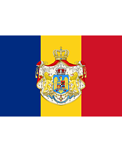 Drapeau: Romanian Army Flag - 1921 official model | NOT THE FLAG OF THE KINGDOM OF ROMANIA! The Kingdom of Romania used the standard Romanian tricolor