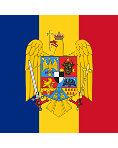 Drapeau: Standard of Marshal Ion Antonescu | Standard of Romanian Marshal en Ion Antonescu used on his car in Berlin on November 23 1940, the day he signed the Anti-comintern Pact and Tripartite Pact