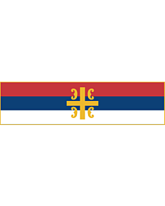 Drapeau: Serbian Orthodox Church | Szerb Ortodox Egyház | Знаме на Српска православна црква | Застава Српске православне цркве / Zastava Srpske pravoslavne crkve | I Kishës Ortodokse Serbe | Застава Српске православне цркве