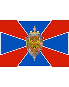Drapeau: FSB | Federal Security Service of the Russian Federation | Del Servicio Federal de Seguridad | Флаг ФСБ