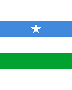 Drapeau: Puntland | علم أرض البنط