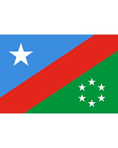 Drapeau: Southwestern Somalia | Somalia sud-occidentale | علم جنوب غرب الصومال | Koonfur-Galbeed Soomaaliya